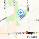 КРИАТ-Содействие на карте Кирова