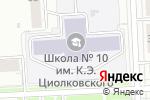 Схема проезда до компании УШУ в Кирове