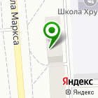Местоположение компании Elgroup
