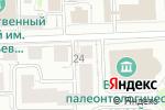 Схема проезда до компании Realty Group company в Кирове
