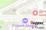 Схема проезда до компании СМ-строй в Кирове