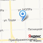 Вятка-Династия на карте Кирова