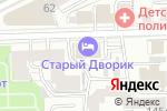 Схема проезда до компании Regner Olga в Кирове