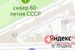 Схема проезда до компании Центр информационных технологий в Кирове