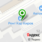 Местоположение компании ИнЗапчастьАвто