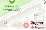 Схема проезда до компании Индекс в Кирове
