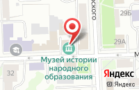 Схема проезда до компании Педагогические ведомости в Кирове