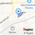 ДоминоГруп на карте Кирова