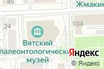 Схема проезда до компании Карусель в Кирове