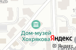 Схема проезда до компании Музей-усадьба художника Н.Н. Хохрякова в Кирове