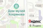 Схема проезда до компании Аквалайф в Кирове