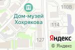 Схема проезда до компании Ваша недвижимость в Кирове