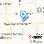 Альфа на карте Кирова