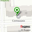 Местоположение компании Stroy-Kirov