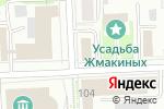 Схема проезда до компании Мановар в Кирове