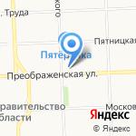 Почта Крафт на карте Кирова
