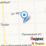 Автограф на карте Кирова