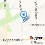 Be & Live Design на карте Кирова