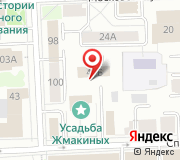 Управление Федеральной службы войск национальной гвардии РФ по Кировской области
