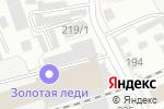 Схема проезда до компании АвтоПремиум в Кирове