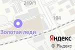 Схема проезда до компании Трикотаж трейд в Кирове