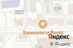 Схема проезда до компании Martini в Кирове