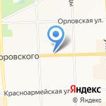 Аистёнок на карте Кирова