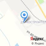 Закусочная на карте Кирова