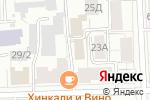 Схема проезда до компании Центр современных бизнес-технологий в Кирове