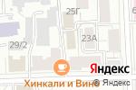 Схема проезда до компании Art voyager в Кирове