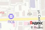 Схема проезда до компании Промсервис в Кирове