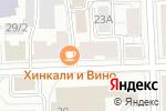 Схема проезда до компании ЯРМАРКА в Кирове
