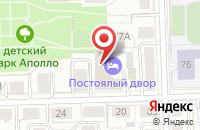 Схема проезда до компании Изостудия Ксении Носковой в Кирове
