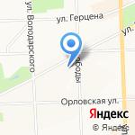 ГлавУголь на карте Кирова