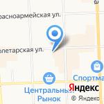 Торгово-сервисный центр на карте Кирова