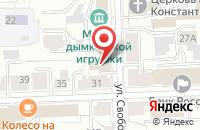 Схема проезда до компании Пальмира-Дизайн в Кирове