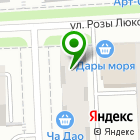 Местоположение компании Новинка плюс