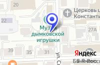 Схема проезда до компании ТЕЛЕКОММУНИКАЦИОННАЯ КОМПАНИЯ ВЯТКА-ИНТЕРКОМ в Кирове
