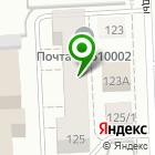 Местоположение компании СтанокИнформ