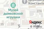Схема проезда до компании ЛДПР в Кирове
