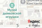 Схема проезда до компании Фиджи в Кирове