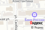 Схема проезда до компании Русский Дом в Кирове