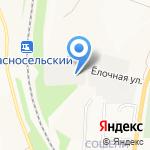 Сонет на карте Кирова