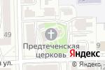 Схема проезда до компании Воскресная школа в Кирове