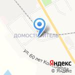 Хлебушек на карте Кирова