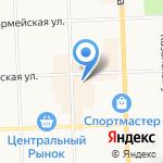 Галантея на карте Кирова