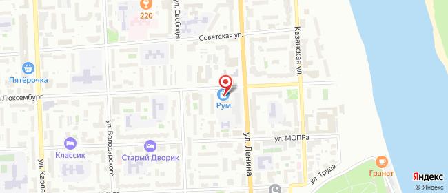 Карта расположения пункта доставки СИТИЛИНК в городе Киров