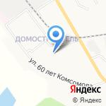 Детский сад №166 на карте Кирова
