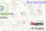 Схема проезда до компании Архитектура в Кирове