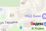 Схема проезда до компании Алькасар в Кирове
